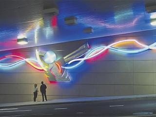 Lakich neon intallation