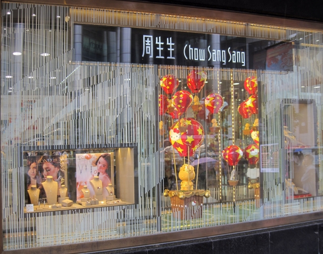 A beautiful jewelry window display by Chow Sang Sang in Hong Kong. Creative use of floating bars that attract your gaze.