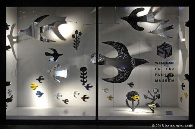 Main theme of this display are the fabulous birds flying all over the place, seen in Japan.