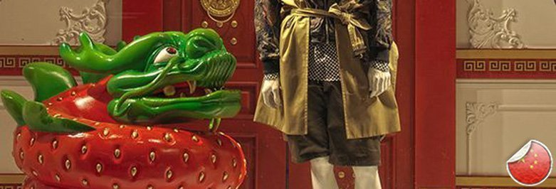 Global Visual Merchandising - Visual Merchandising & Window Display Design Ideas From China