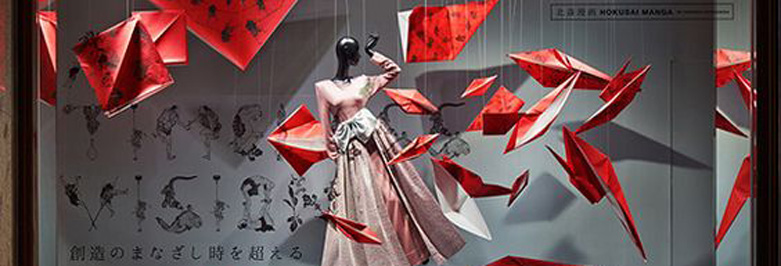 Visual Merchandising in Japan