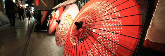 Japanese Traditional Visual Merchandising Props