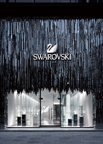 Crystal forest design from Swarovski, a great store front which is very compelling and darkly beautiful, in Tokyo.