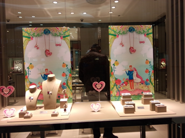 Dreamy fantasy display window from The Crest high jewellery set and their Phenomena collection.
