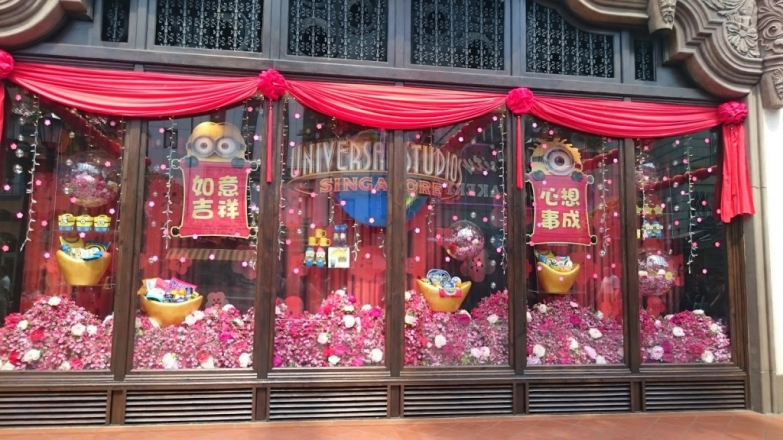 The window display has lots of minions but is more focused on something that looks like an explosion of flowers with Valentine's day coming.